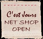 netshop-open.png