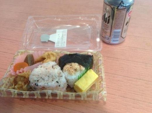 150214羽田昼食