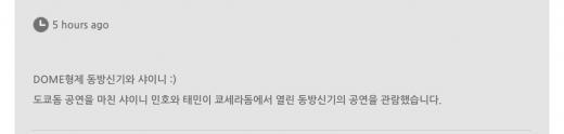 150318韓国公式