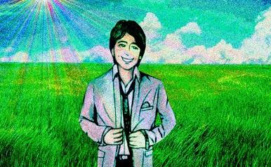 けんたろうお兄さん・緑の草原