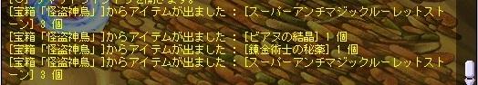 13_20150318211647b16.jpg