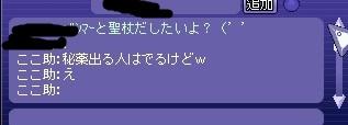 28_20150227203746132.jpg