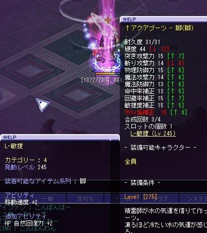7_20150119212655df7.jpg