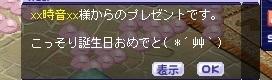 7_201503182116334cf.jpg