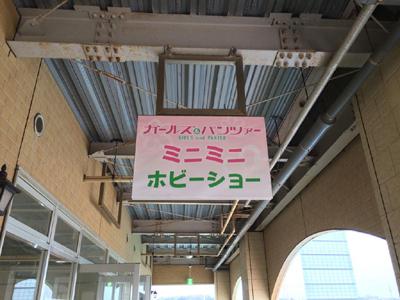 2015_03_16_15.jpg