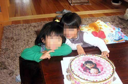 家族子供オリジナル顔写真文字入り思い出に残るプリントケーキお取り寄せ通販