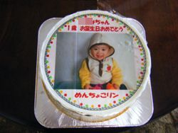 家族子供オリジナル顔写真文字入り思い出に残る写真ケーキお取り寄せ通販