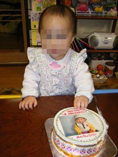 家族子供オリジナル顔写真文字入り思い出に残る写真プリントケーキお取り寄せ通販