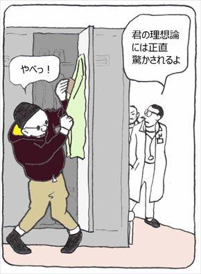 シンパシー②