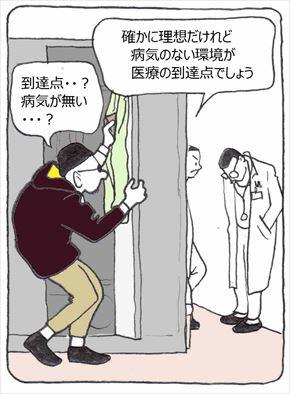 シンパシー③