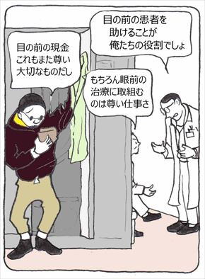 シンパシー⑤
