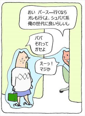 MMshow④