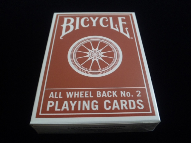 ALL WHEEL BACK (BICYCLE) (1)