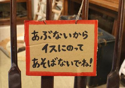 ビンテージ 秋田木工 ロッキングチェア 中古 家具 雑貨 コリスタイル 春日井