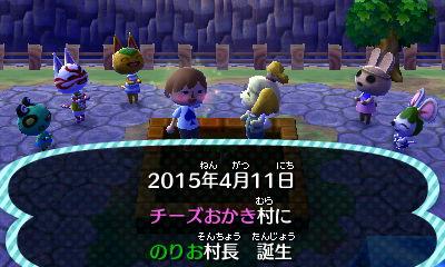 20150411-4.jpg