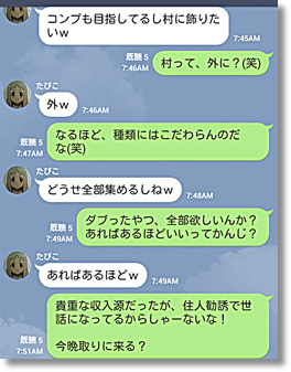20150421-3.png