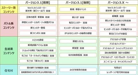 dq271-16_R.jpg