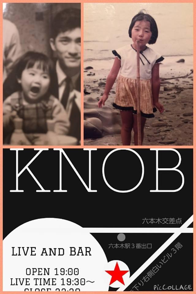 KNOB_20150216160130d37.jpg