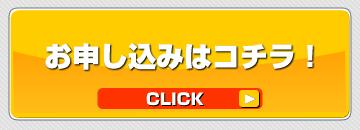 20150703button.jpg