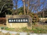 2015箱根駅伝32