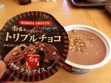 2015箱根駅伝34