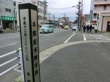 2015年1月平塚宿スキル13