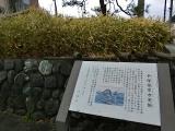 2015年1月平塚宿スキル17