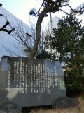 2015年1月平塚宿スキル1