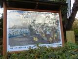 2015年1月平塚宿スキル22