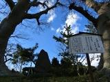 2015年1月平塚宿スキル23