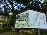 2015年1月平塚宿スキル25