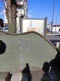 2015年1月平塚宿スキル8