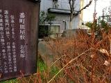 2015年1月平塚宿スキル9