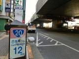 甲州街道2015年2月52