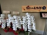 むさしの森コーヒー3/9_3