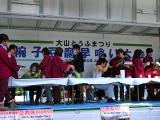 2015大山とうふ祭3/15_1