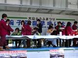 2015大山とうふ祭3/15_2