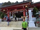 2015大山とうふ祭3/15_5