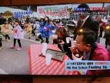 2015315伊勢原vs横浜市中区