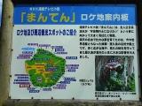 2015/5月12日屋久島36