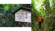 20150523_明石坂