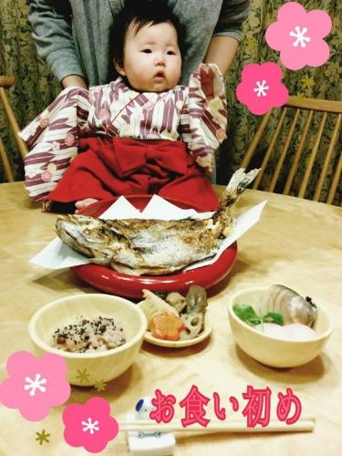 花純お食い初め2