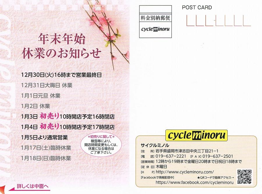 CCF20141224_00001.jpg