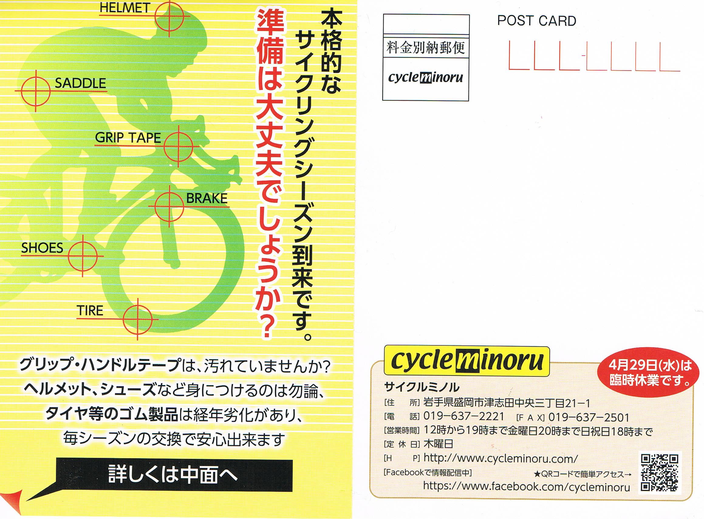 CCF20150424_00001.jpg