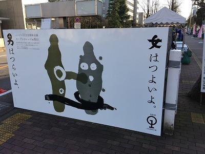 エンジン01ポスター