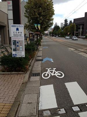 自転車ナビライン