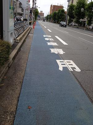 北新町自転車道