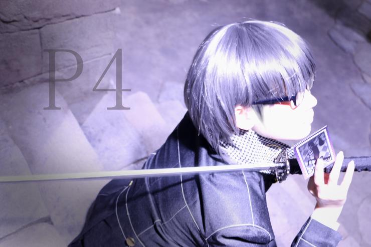 p4as_5.jpg