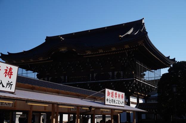総門の裏側