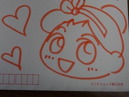 湯もみちゃんの自画像